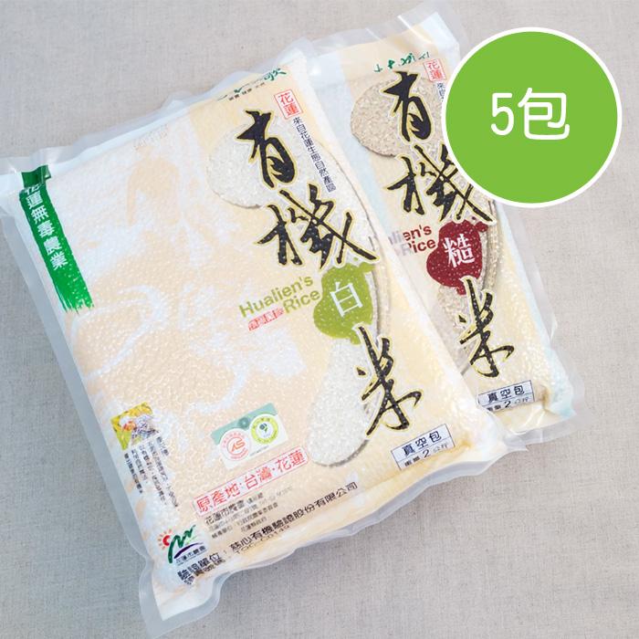 預購【陽光市集】花蓮好物-土地之歌有機米組合(5包/10kg)白米3包,糙米2包