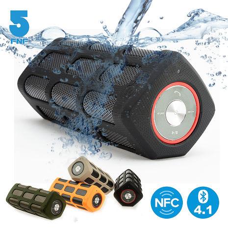 ifive CUBE 專業重低音NFC防水藍牙喇叭/小聲霸/行動電源