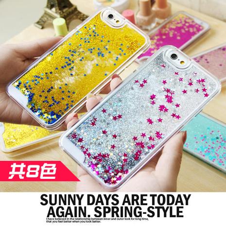【ifive】iPhone 6/6S (4.7吋) 星星流沙手機保護殼