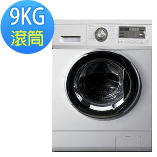 【LG】DD直驅變頻滾筒洗衣機 / 白 / 9公斤洗衣容量(WD-90MGA)