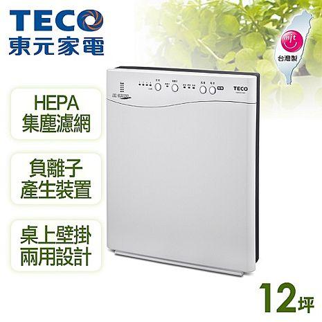 TECO東元空氣清淨機NN5001BD