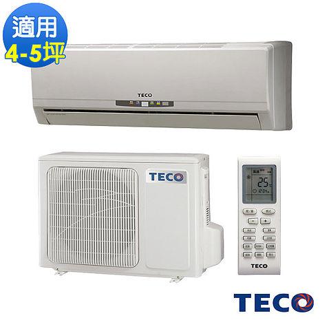 TECO東元高效能4-5坪 一對一分離式冷氣LS20F1 / LT20F1