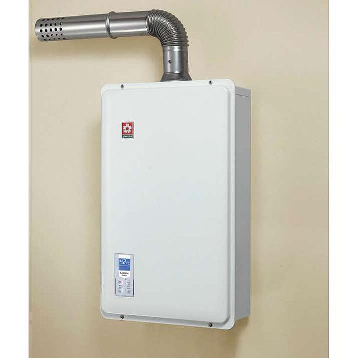 櫻花 SAKULA 16公升 浴SPA 數位恆溫 強排熱水器 SH-1633 (天然氣)