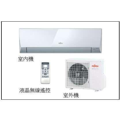 富士通 Fujitsu 一對一變頻冷暖L系列 ASCG-22LLT / AOCG-22LLT