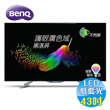 BENQ 43吋 智慧藍光  黑湛屏 LED 液晶顯示器 43IW6500
