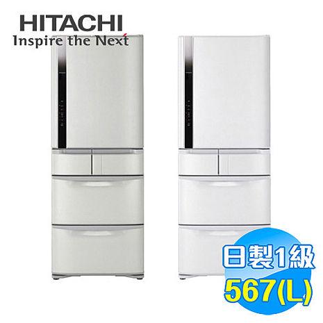 日立 HITACHI 519L日本原裝五門變頻電冰箱 RS59FJ