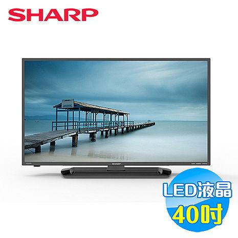 SHARP 40吋 FHD 240Hz LED液晶電視 LC-40LE275T