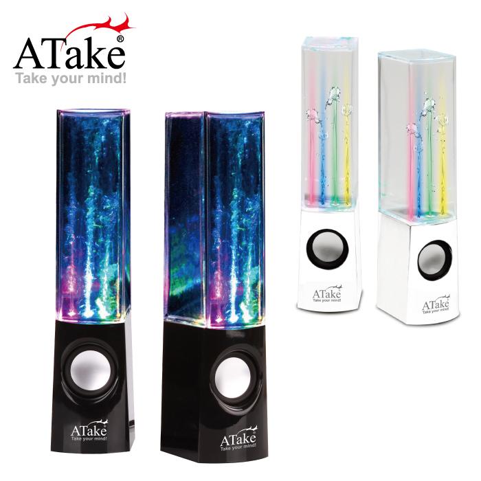 ATake - 水舞喇叭二代