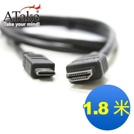 ATake - HDMI 19Pin 對 Mini 19Pin  1.8米 高畫質影音傳輸線