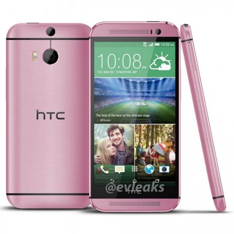 HTC X901S Butterfly S 4G LTE版 粉紅(贈三星藍芽耳機)
