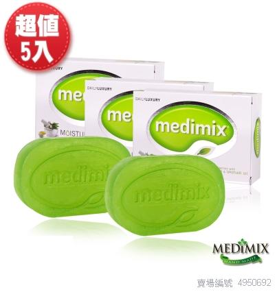 印度Medimix美秘使手工香皂-精粹寶貝皂五入組