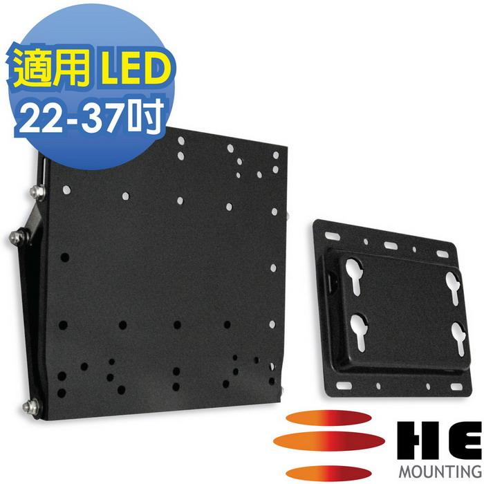 22~ 37吋液晶/電漿電視可調式壁掛架(H2020F)