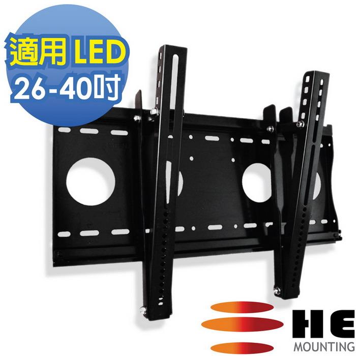 HE液晶/電漿電視可調式壁掛架26~42吋(H4030F)