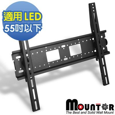 Mountor電視固定式壁掛架 適用55吋以下LED (ML4020)