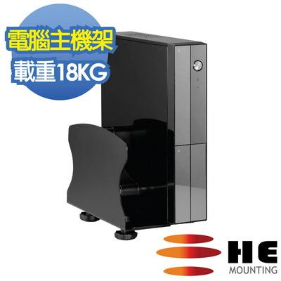 【HE】電腦主機架-壁掛型/載重18公斤(H02APC)