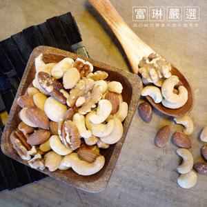 【富琳嚴選】樸果系列 頂級無調味綜合堅果(120g/包,6包入)