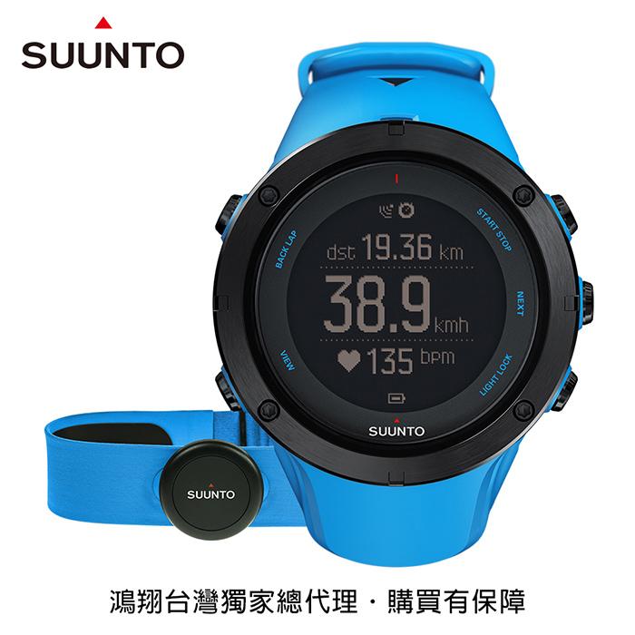 SUUNTO Ambit3 Peak Sapphire HR進階戶外探險與多項目運動GPS腕錶-藍