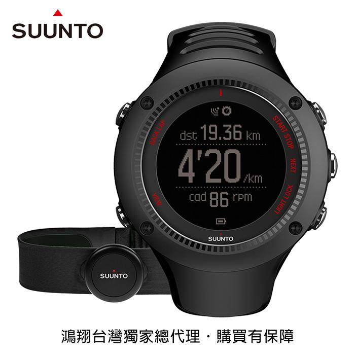 SUUNTO Ambit3 Run HR跑者進階訓練GPS腕錶-黑色