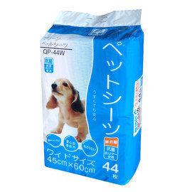 日本Q-PET超強吸收力寵物尿布44枚(薰衣草) 45 x 60cm