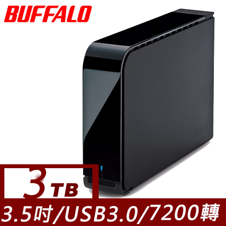 Buffalo 3.5吋LX系列3TB USB3.0 儲存大容量硬碟