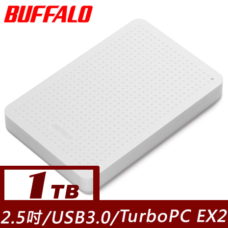 BUFFALO PCF系列2.5吋1T USB3.0薄型硬碟-白
