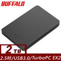 BUFFALO PCF系列2.5吋2T USB3.0薄型硬碟