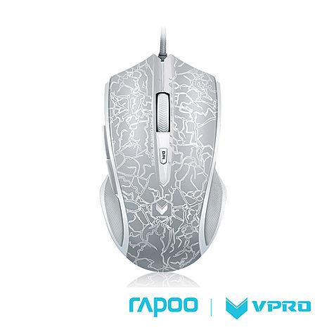 雷柏 RAPOO VPRO V20S全彩RGB電競光學遊戲滑鼠(烈焰系列)-銀