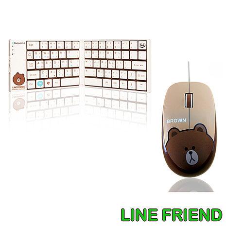 LINE 熊大摺疊藍牙鍵盤+熊大有線滑鼠組