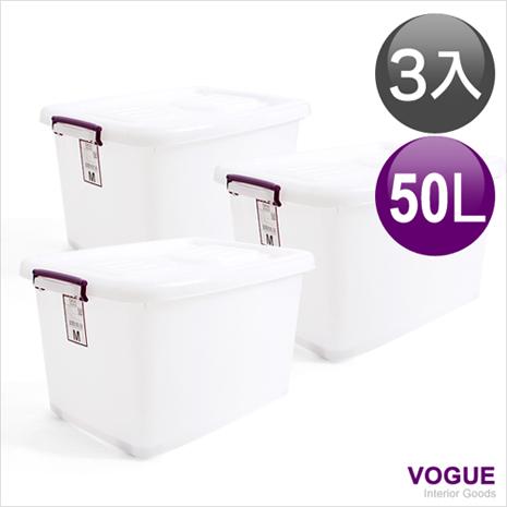 滑輪整理箱 M50L/抽屜櫃/衣物收納櫃/置物盒(3入)-特賣