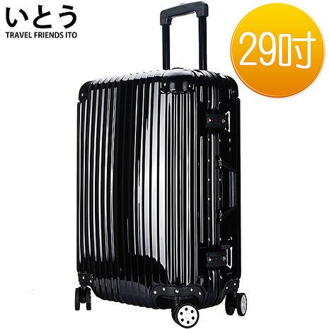 Ito 日本伊藤 潮牌  29吋 ABS+PC 鏡面鋁框硬殼行李箱 2133系列-黑色