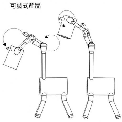 Man2Max《遠見》LED節能桌燈/檯燈.鋁合金創意造型,可互動且富意義*送禮首選
