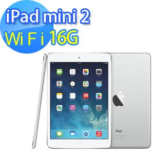 iPad mini2 Wi-Fi 16G (超值好禮組)  送:高抗刮保護貼+液晶擦拭布+鑽石防塵塞
