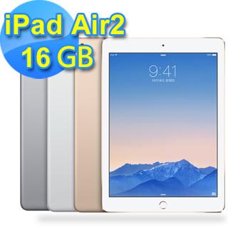 iPad Air2 Wi-Fi 16G《送:螢幕保護貼+線保護套》