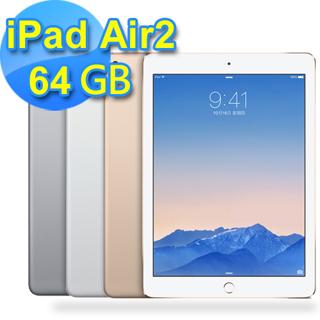 iPad Air2 Wi-Fi 64G+螢幕保護貼+液晶擦拭布+防塵塞 (送主機收藏包)