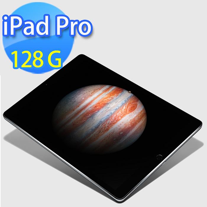 【Apple】iPad Pro Wi-Fi 128GB《金色》贈:玻璃保護貼+電腦包+傳輸充電線
