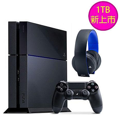 PS4 1TB主機 極致黑+SONY (7.1 聲道)無線立體聲耳機組《贈:主機直立架+手把果凍套+類比套》