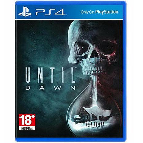 【遊戲特賣出清】PS4 直到黎明《中文版》贈手把果凍套