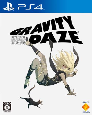 【遊戲特賣出清】PS4  重力異想世界《中文版》贈手把果凍套