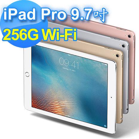 【Apple】iPad Pro Wi-Fi 256GB 9.7吋 平板電腦《超值組》保護貼+傳輸充電線+USB車充+電腦包