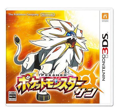 【預購】3DS 神奇寶貝  精靈寶可夢 太陽 (日文版) 日規主機專用