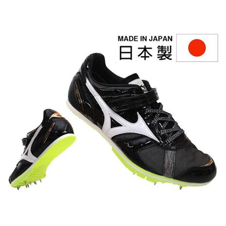 【MIZUNO】FIELD GEO LJ JAPAN 日本製-男女田徑釘鞋- 黑白螢光