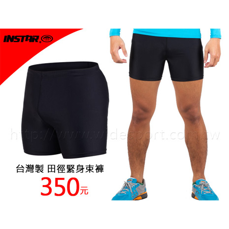 【HODARLA】男慢跑緊身短褲-路跑 田徑束褲 三分短褲  黑