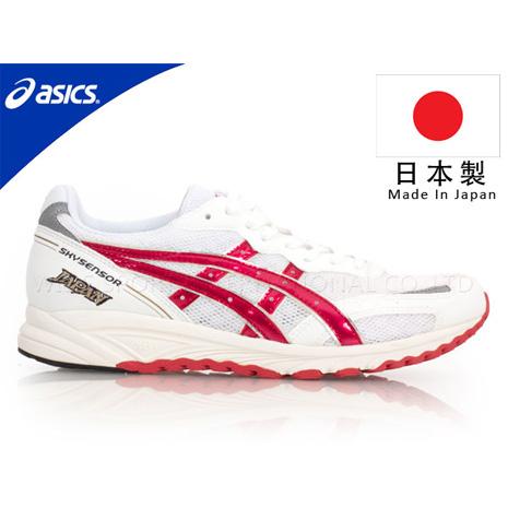 【ASICS】SKYSENSOR JAPAN 日本製 男馬拉松鞋- 路跑 輕量 白紅