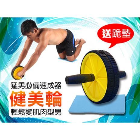 【INSTAR】健美輪-健身 肌肉訓練 健腹輪 附專業跪墊 黑黃