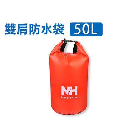 【NatureHike】50L 雙肩防水袋-海灘 登山 露營 釣魚 後背包 紅