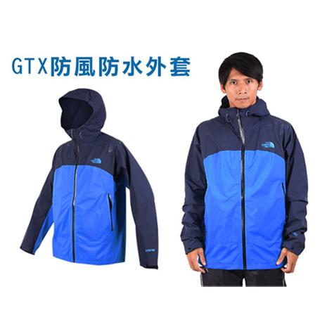 【THE NORTH FACE】男防風防水連帽外套- GORE-TEX 藍丈青