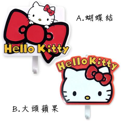 Hello Kitty 鑰匙掛勾