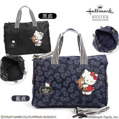 HELLO KITTY × Hallmark聯名收納旅行袋-凱蒂好朋友