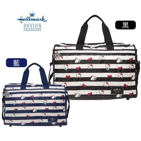 HELLO KITTY × Hallmark聯名收納旅行袋-條紋