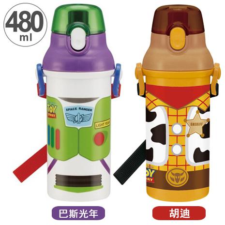 玩具總動員直飲水壺/巴斯光年/胡迪(特賣)